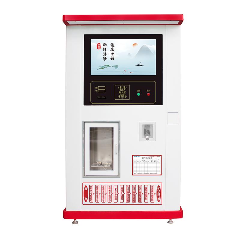 高配中國紅售水機