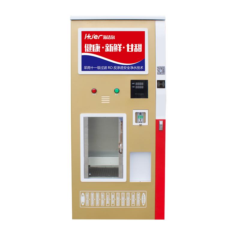 內蒙古專利土豪金售水機
