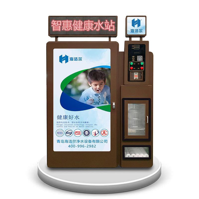 內蒙古多媒體售水機