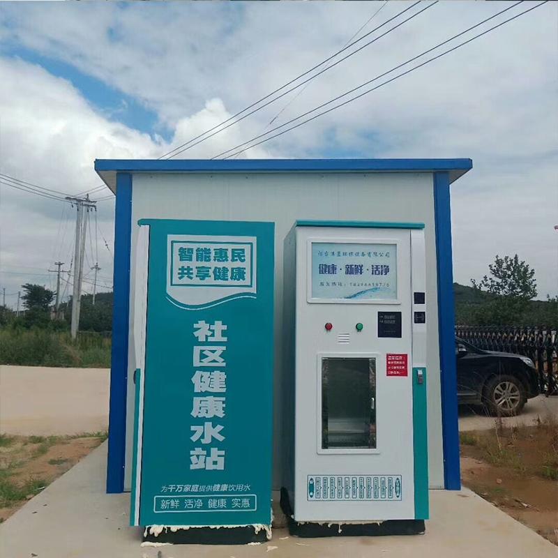 小區自動售水機