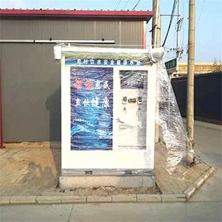 圍場農村水質提升項目